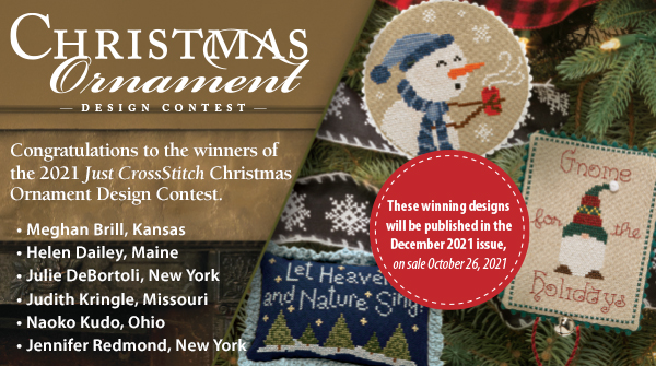 2021 Christmas Ornament Design Contest